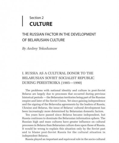 The Russian Factor in the Development of Belarusian Culture