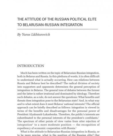 The Attitude of the Russian Political Elite to Belarusian-Russian Integration