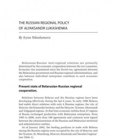 The Russian Regional Policy of Alyaksandr Lukashenka