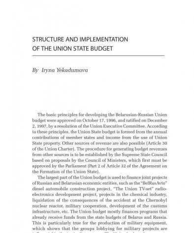 Structure and Implementation of the Union State Budget