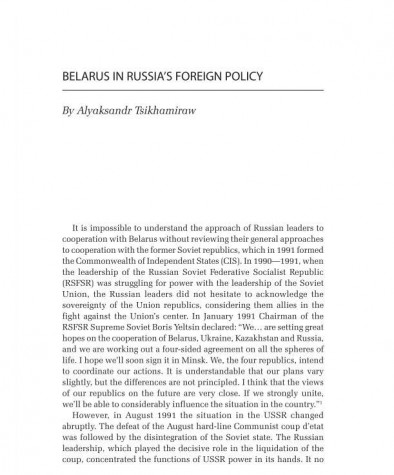 Belarus in Russia's Foreign Policy