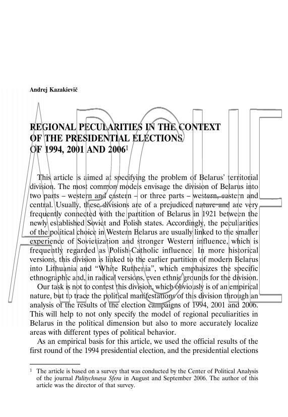 Regional Peculiarities in the Context of the Presidential Elections of 1994, 2001 and 2006