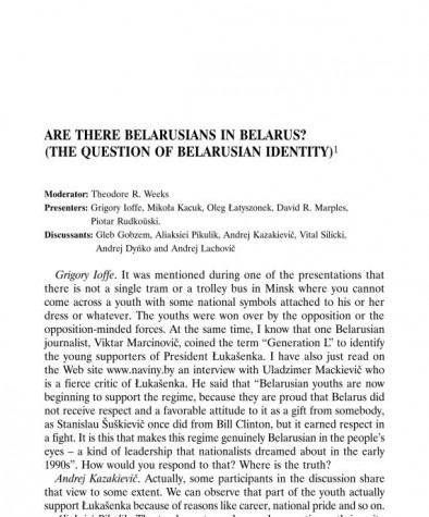 Are There Belarusians in Belarus? (the Question of Belarusian Identity) Statements