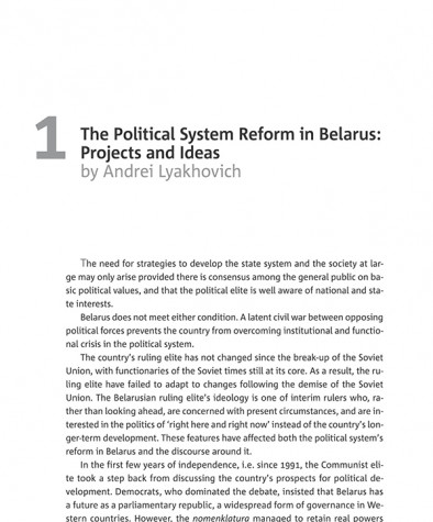 The Political System Reform in Belarus: Projects and Ideas