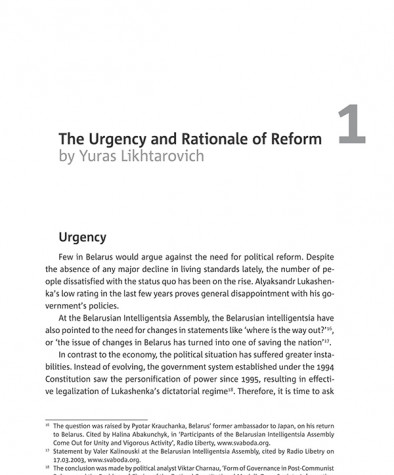 The Urgency and Rationale of Reform