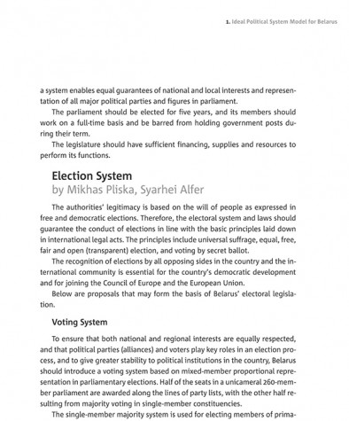 Ideal Political System Model for Belarus (Election System)