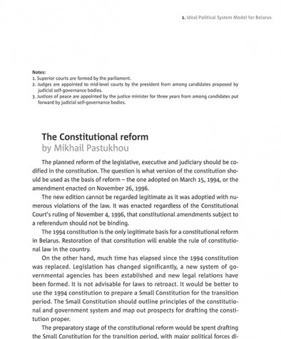 Ideal Political System Model for Belarus (The Constitutional Reform)