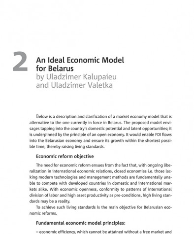 An Ideal Economic Model for Belarus (Structural Reform Strategy)