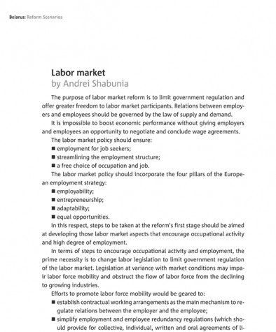 An Ideal Economic Model for Belarus (Labor market)