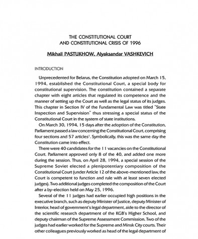 The Constitutional Court and Constitutional Crisis of 1996