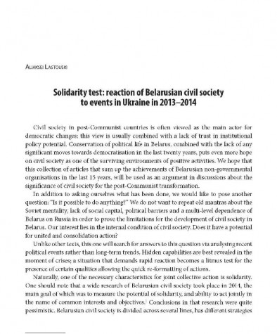 Solidarity test: reaction of Belarusian civil society to events in Ukraine in 2013–2014