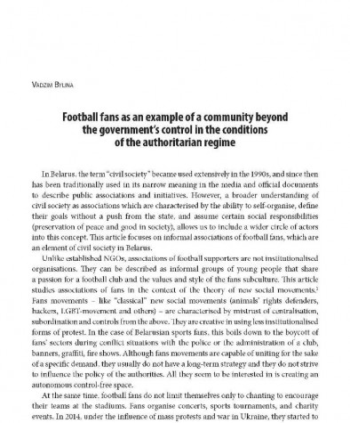 Football fans as an example of a community beyond the government's control in the conditions of the authoritarian regime