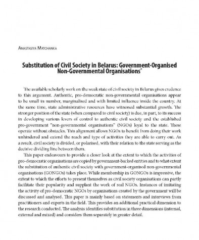 Substitution of Civil Society in Belarus: Government Organised Non-Governmental Organisations