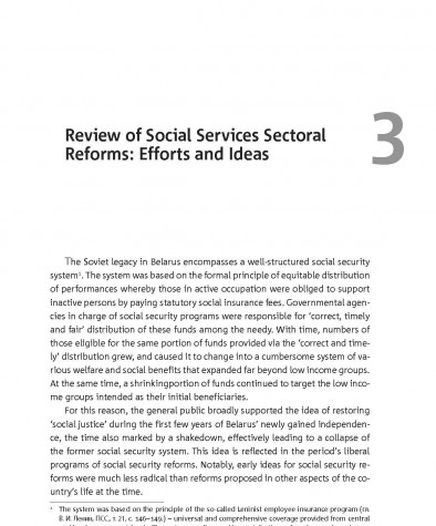 Review of Social Services Sectoral Reforms: Efforts and Ideas